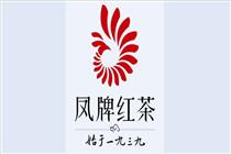 logo副-紅茶-2