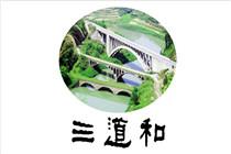 logo副-綠茶-1