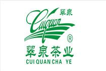 logo副-綠茶-3