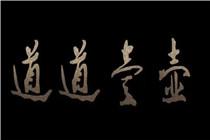 logo副-茶器-1