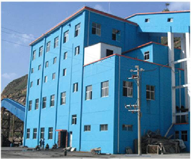 山西兴县120万吨重介洗煤厂