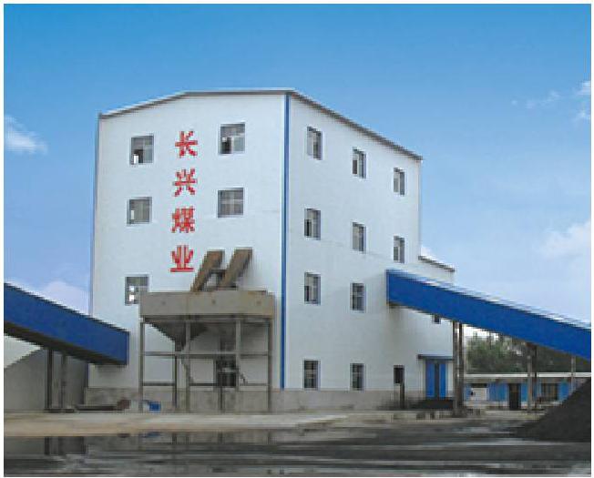 山西岚县60万吨有压重介洗煤厂