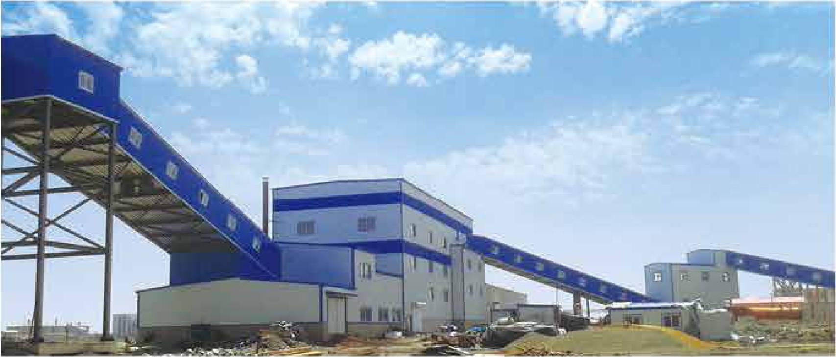 辽宁铁岭双树子煤矿有限公司150万吨跳汰