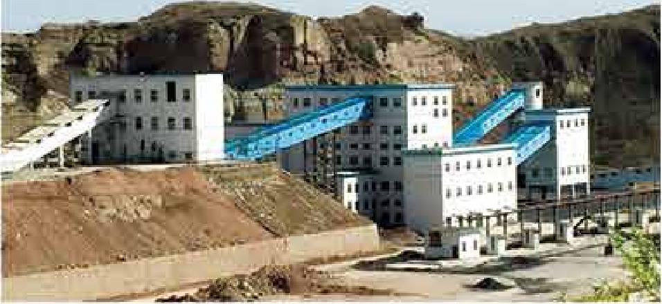 陕西府谷镁业集团有限公司150万吨重介