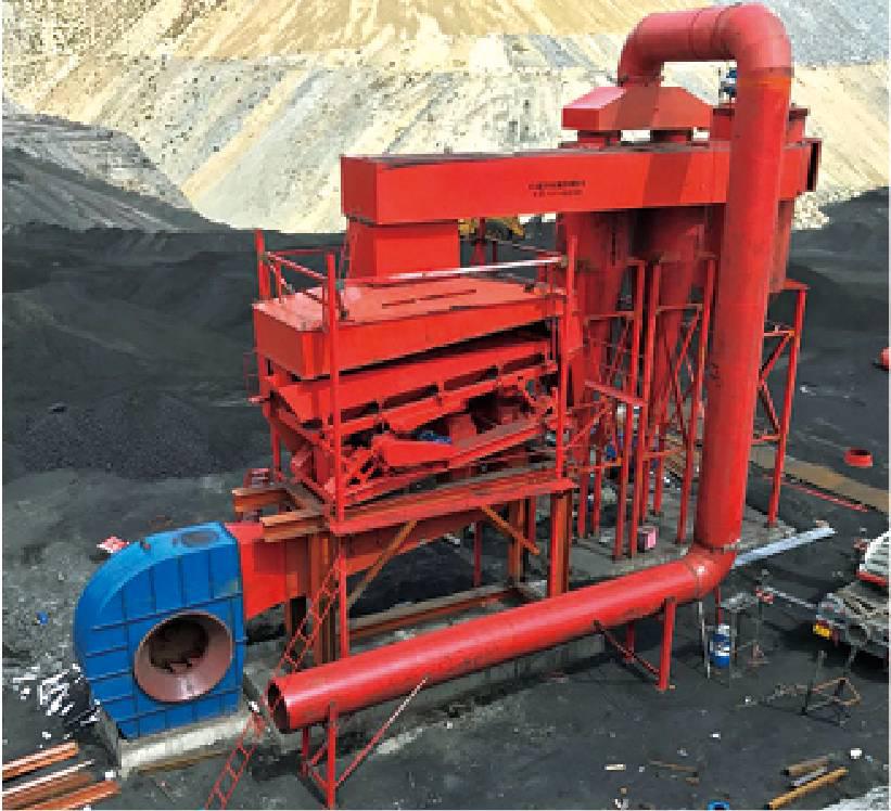 内蒙古鄂尔多斯乌兰哈达煤矿FX-12