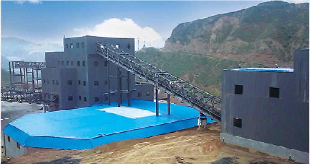 山西兴县金益川能源有限公司150万吨重介