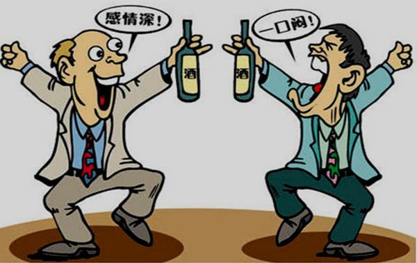 酒精基因檢測-1