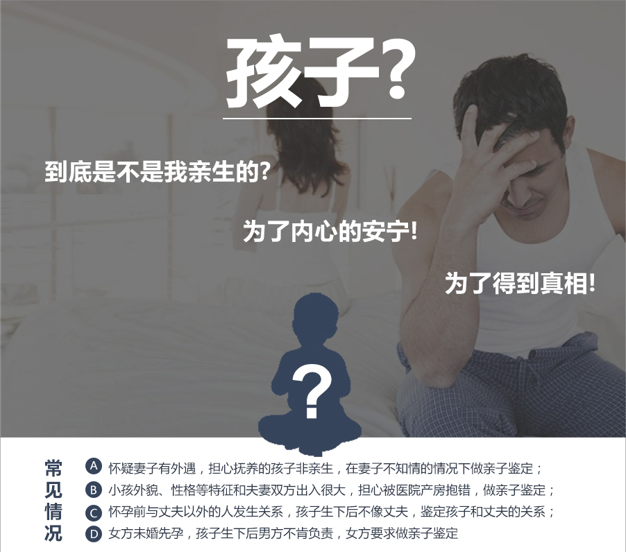 个人隐私易胜博是什么公司-1