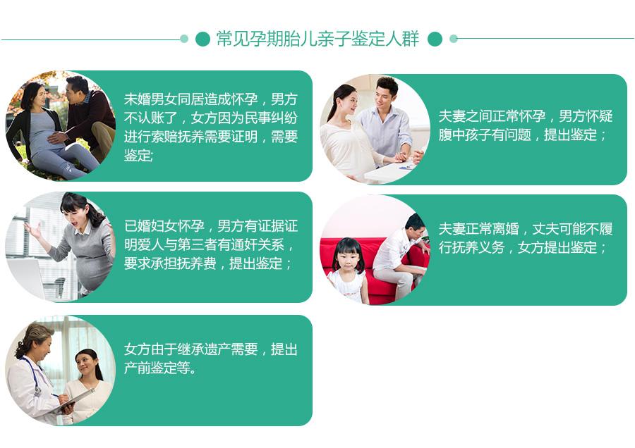 胎儿易胜博是什么公司-2