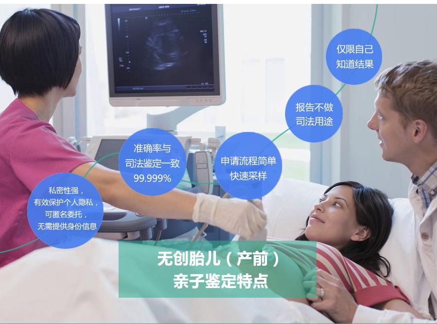 胎儿易胜博是什么公司-3