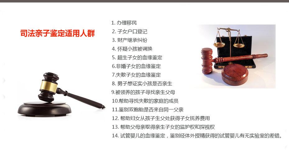 司法易胜博是什么公司-1