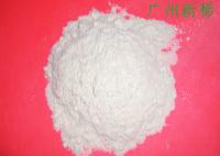 chanpin-1