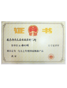 zhengshu2