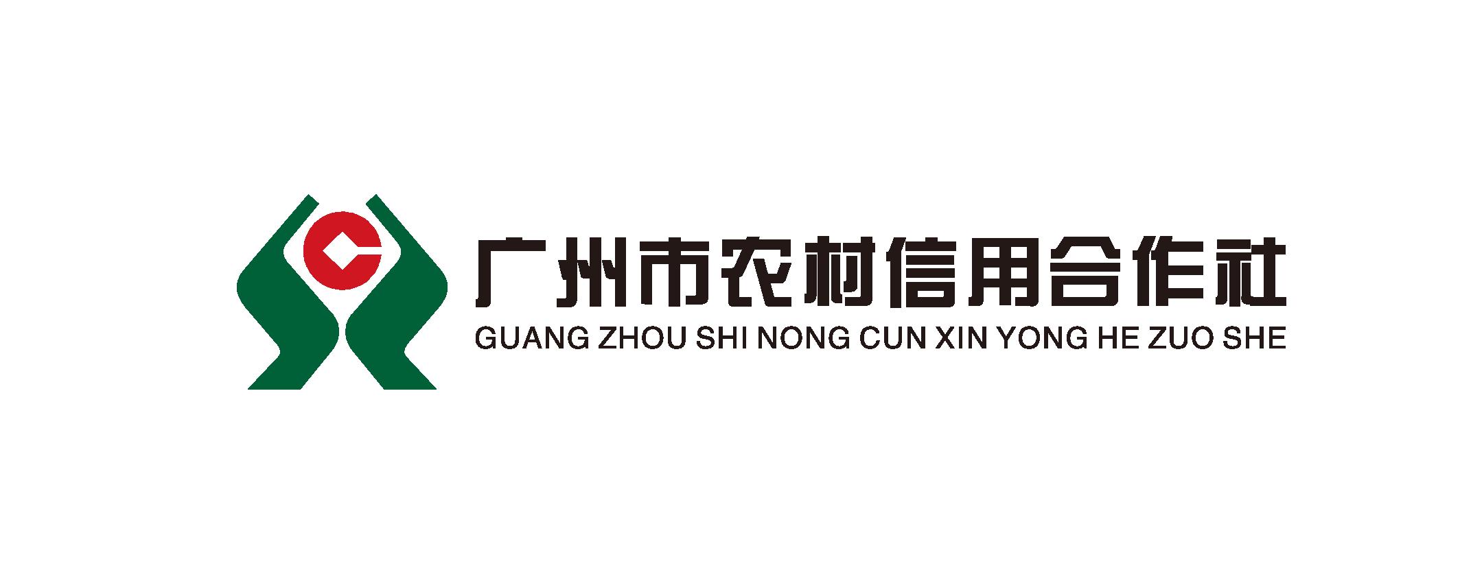 14广东农信社