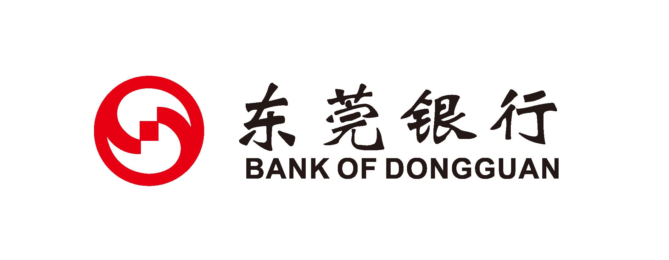 16东莞银行