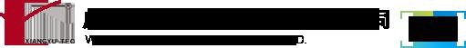 翔宇环保logo