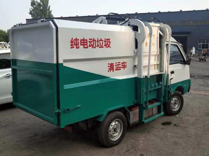 纯电动垃圾清运车