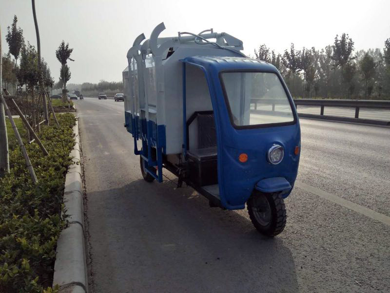 新能源纯电动三轮垃圾车