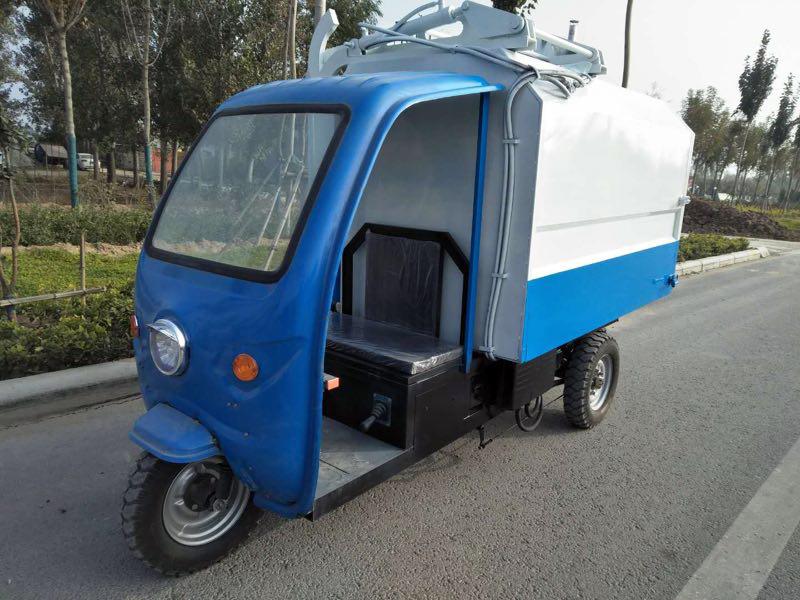 新能源电动三轮垃圾车