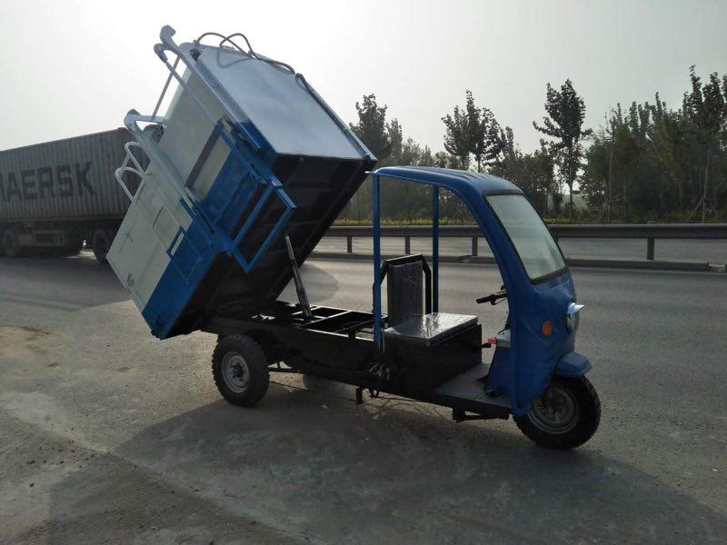 新能源电动三轮垃圾环卫车