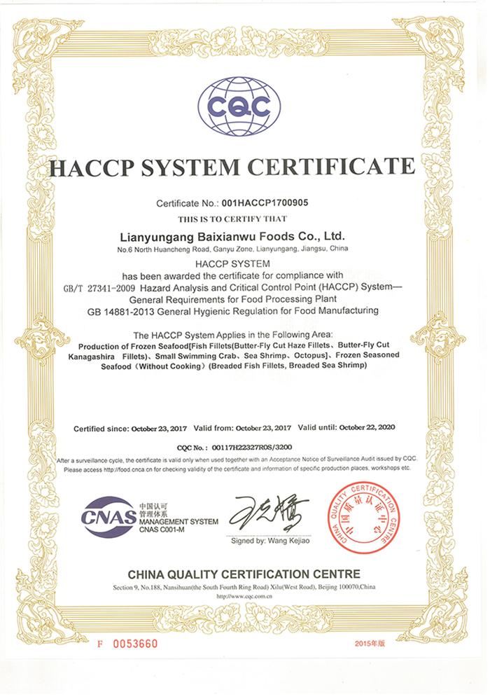 百鮮屋HACCP證書-英文