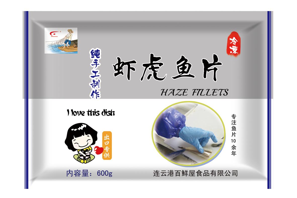 虾虎鱼片-彩袋效果图