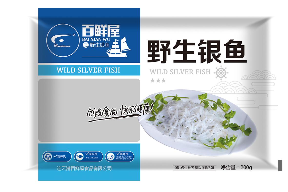 银鱼彩袋效果图