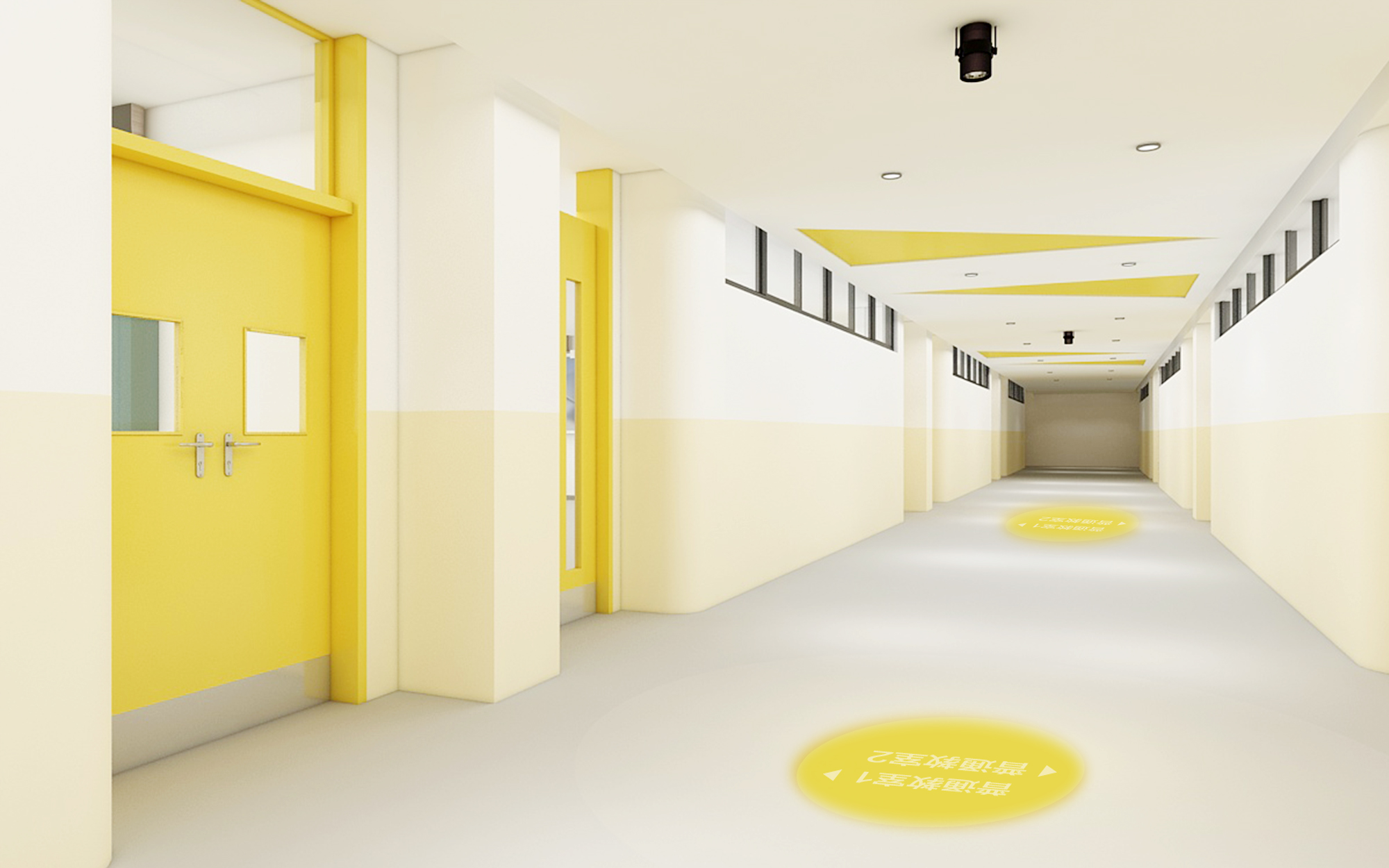 黄色教室走廊
