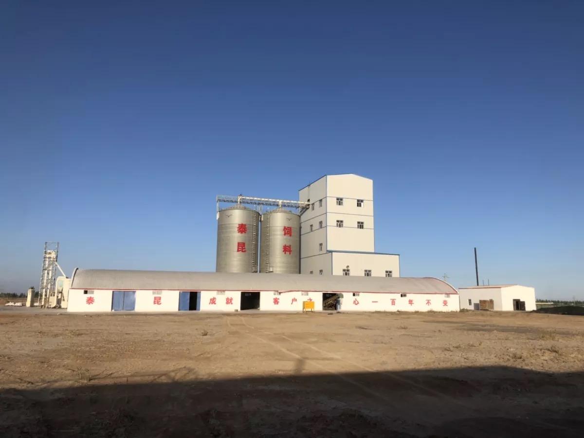 哈密加工基地