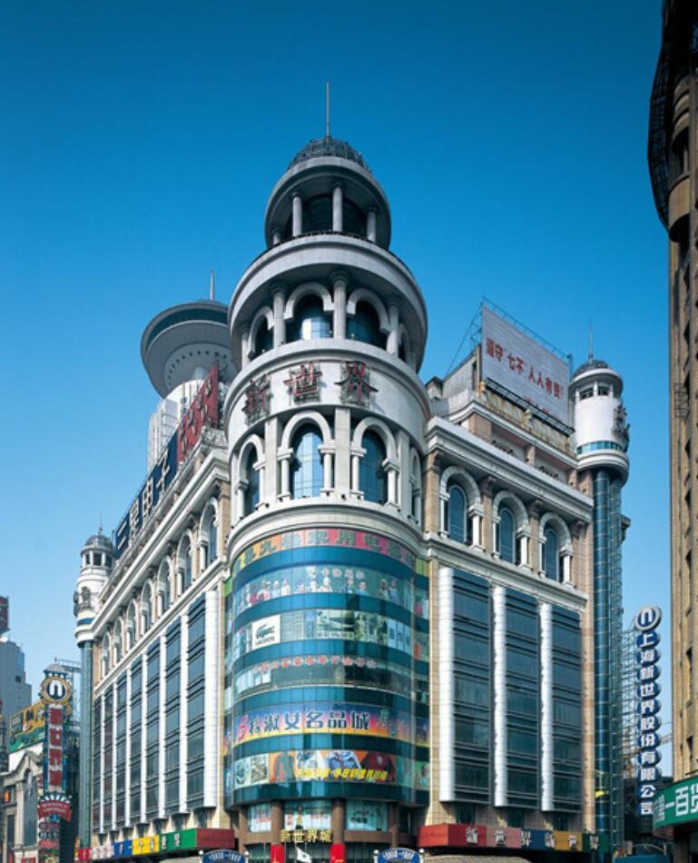 新世界商城