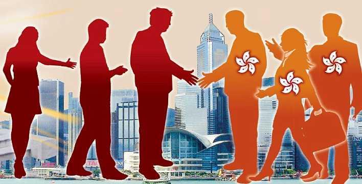 香港公司法律意見書公證
