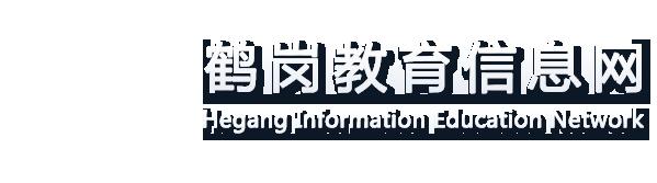Logo字