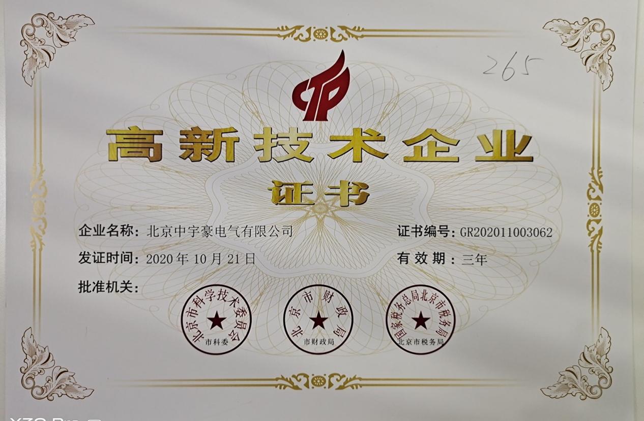 http://www.reviewcode.cn/yunweiguanli/185561.html