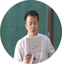 法制史老师