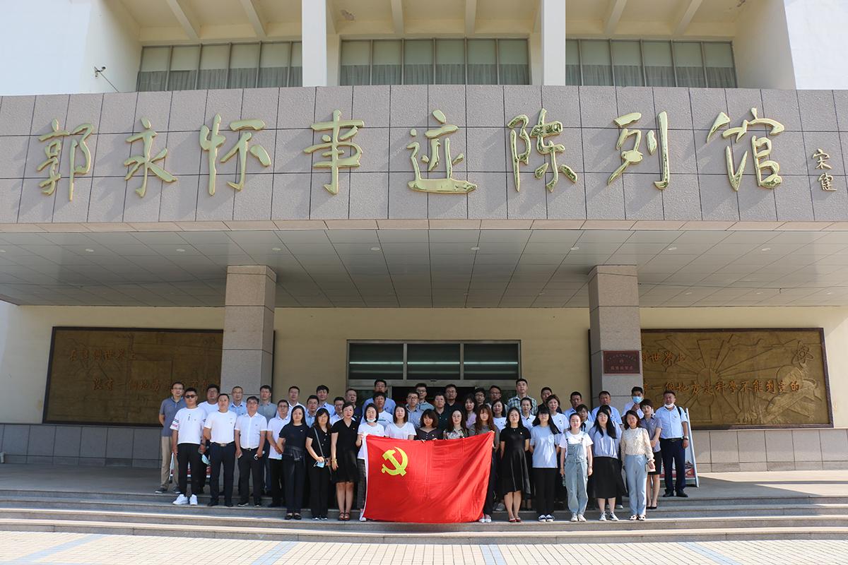 回首百年歷程開創美好未來——新城股份公司黨委組織黨員觀看慶祝中國共產黨成立100周年大會