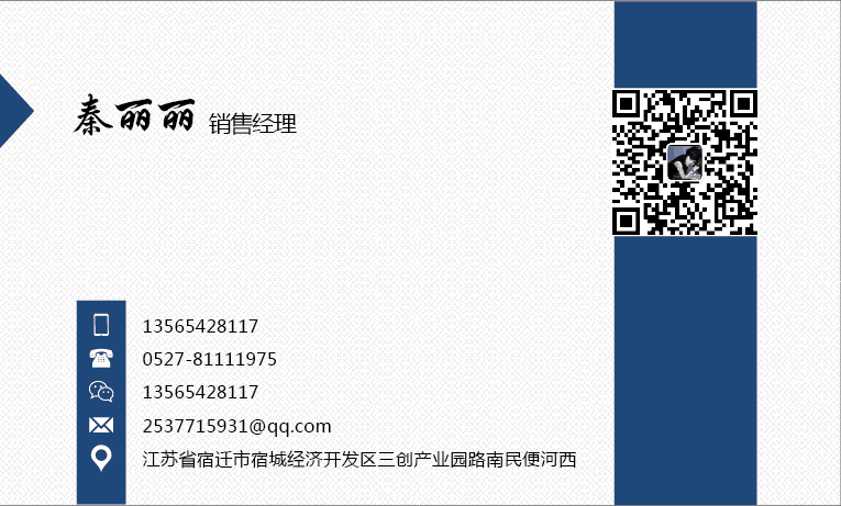 新raybet雷竞技1