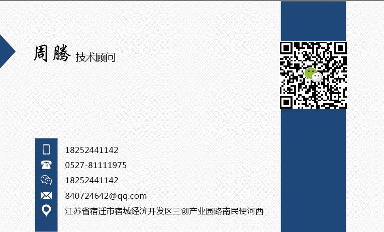 新raybet雷竞技3