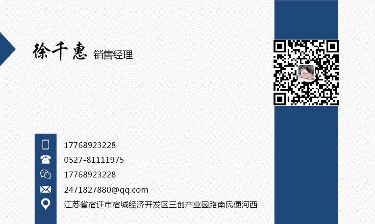 新raybet雷竞技4