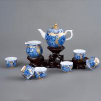 菊花纹圆壶描金茶具
