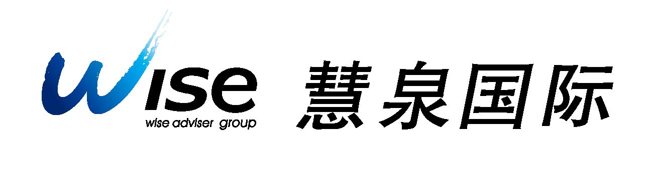 慧泉logo_高清
