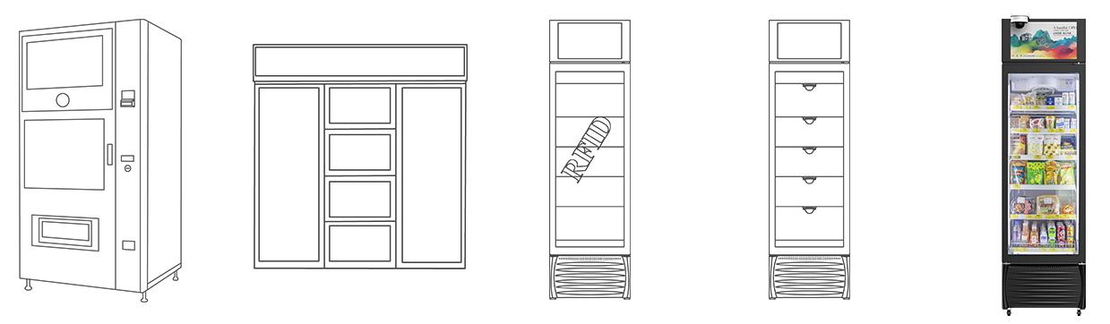 福柜無人智能貨柜產品對比