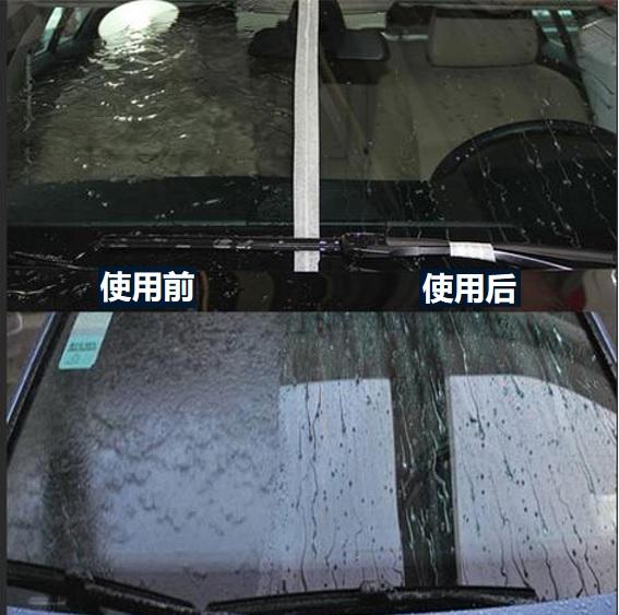 玻璃塗層防水