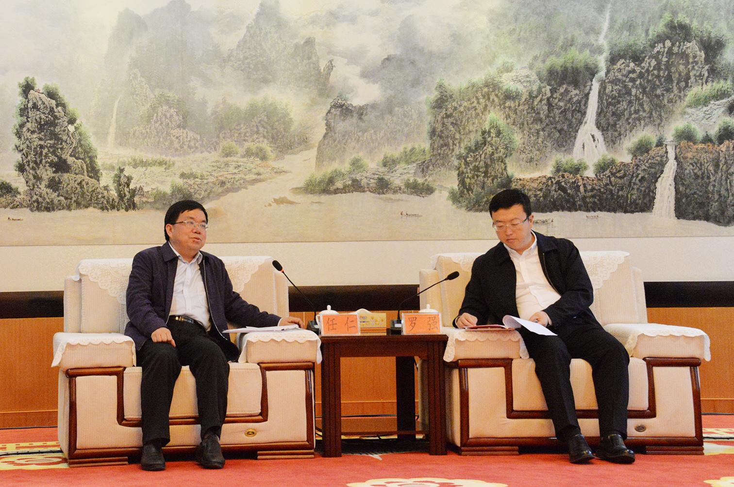 20190510黔东南州政府签署战略合作协议-微信图片_20190513092911