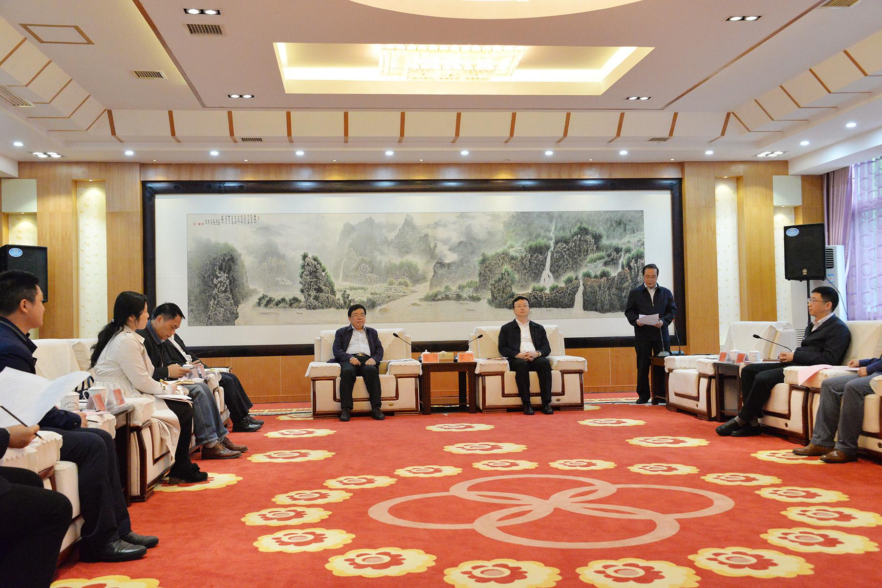 20190510黔东南州政府签署战略合作协议-微信图片_20190513092923