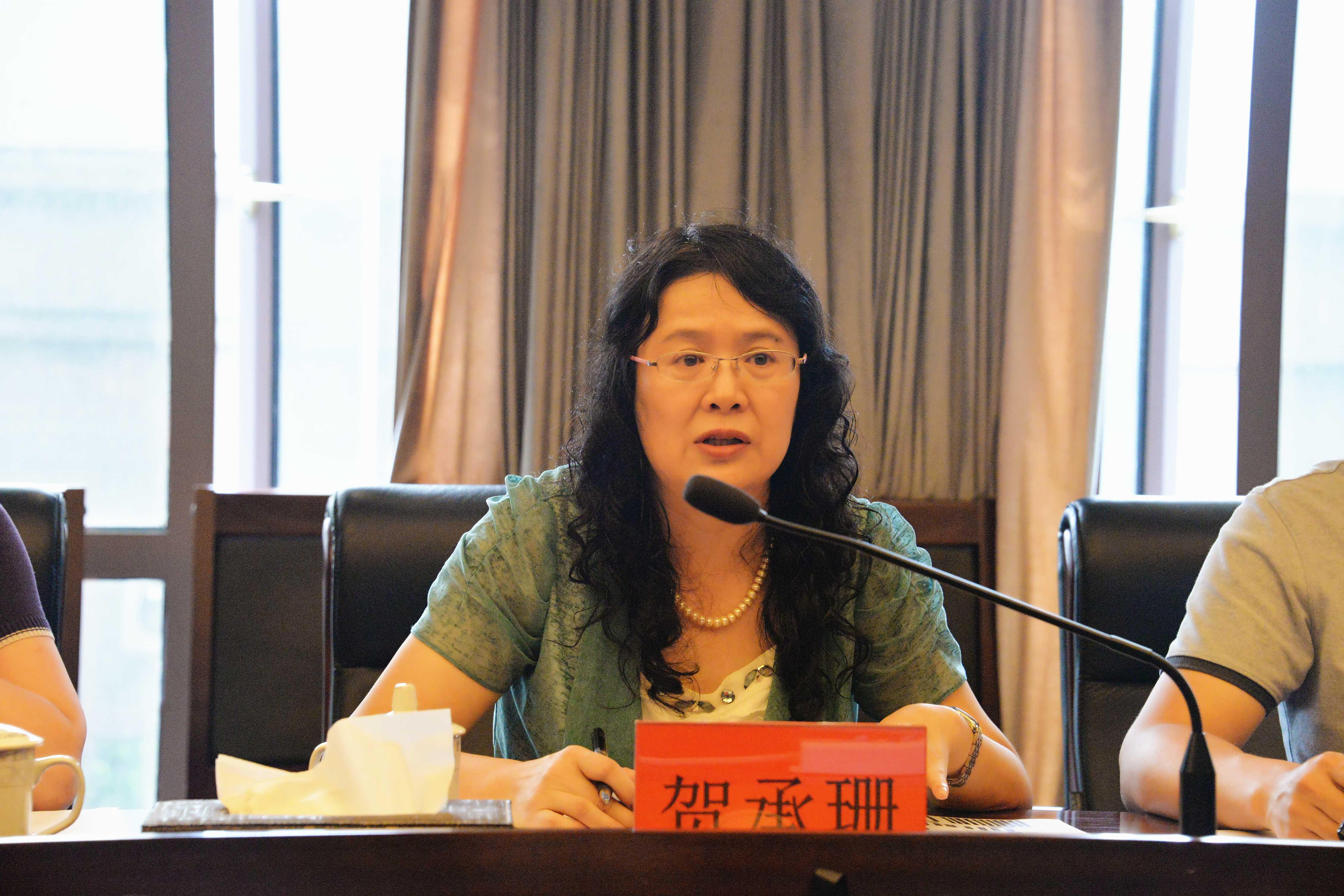 省国资委贺承珊一行到贵州现代物流集团调研指导工作