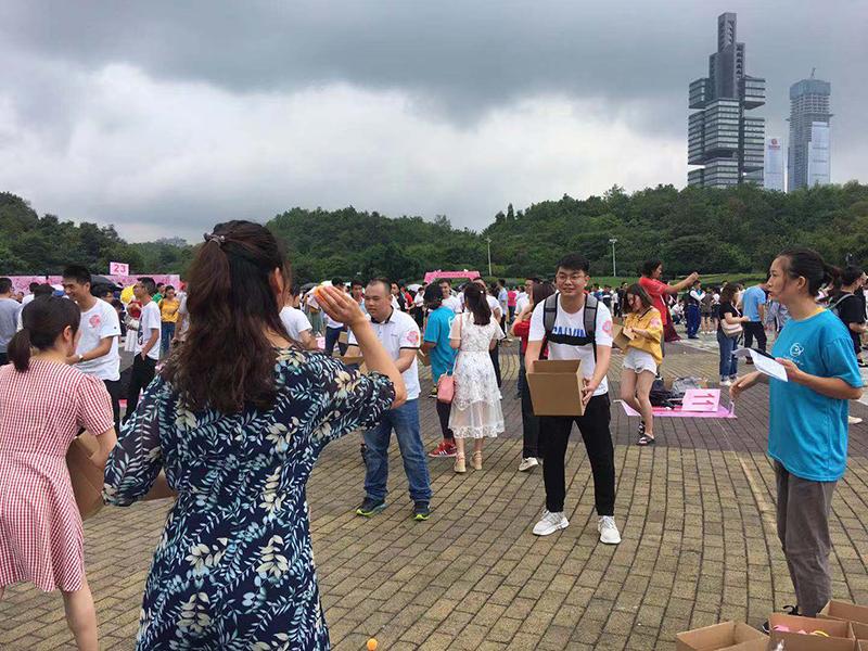 20190812集团公司组织职工参加七夕联谊会-001