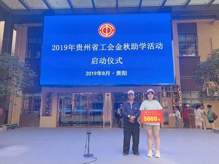 20190821梦圆金秋助学行动、感恩之心铭记心间-002