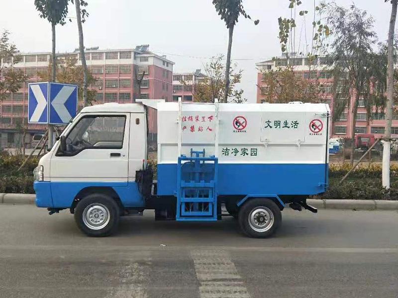 电动四轮垃圾车-3