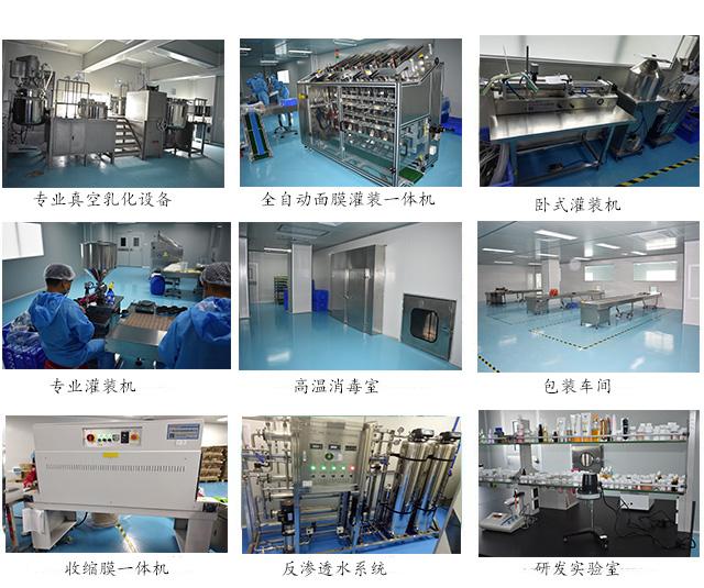 生產設備-生產設備