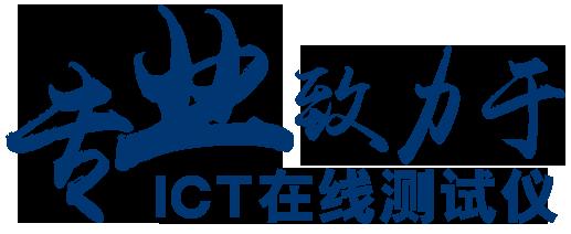 千百顺科技-轮播海报网站2